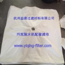 广东广州污泥脱水压滤机滤布