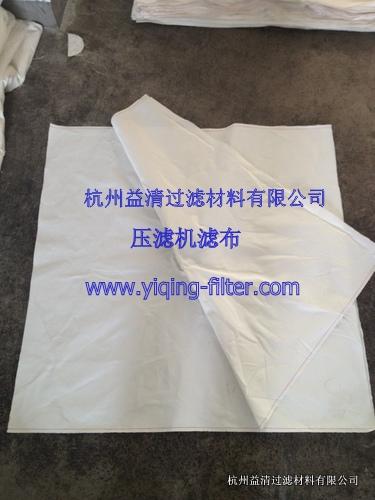 X1250系列板框压滤机滤布 涤纶 丙纶 单丝 复丝 单复丝材质
