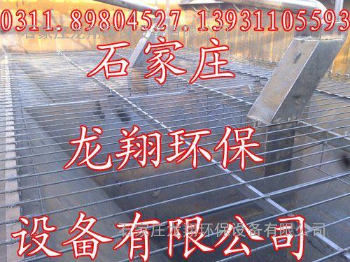 沉淀池改造――河北龙翔环保公司