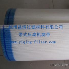 哪里能买到广东带式压滤机上的滤带?