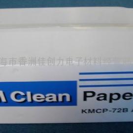 KM打印纸 A3打印纸 A4打印纸价格