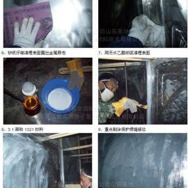 �M合式不�P�水箱焊接�腐�g漏水的�理方法