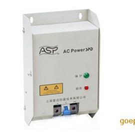 PPS-040-2S防雷箱