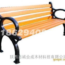 山西公园椅子