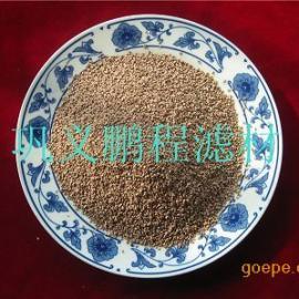 鹏程牌除油高效果壳滤料(脱脂处理)