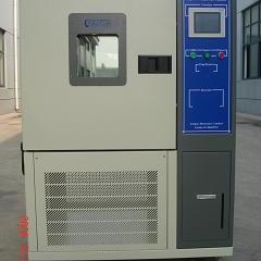 高低温试验箱 高低温湿热交变试验箱