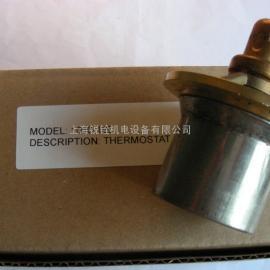 FPE温控阀芯1060-160原装进口正品保证