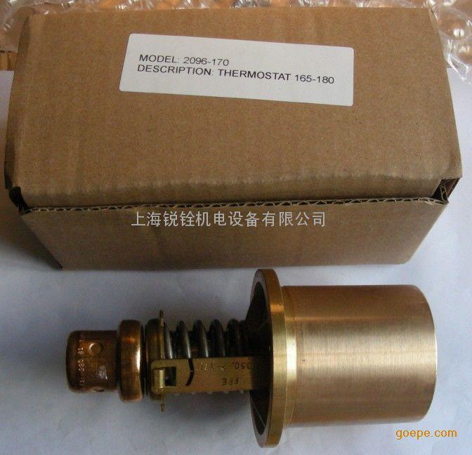 fpe温控阀阀芯2096-170图片