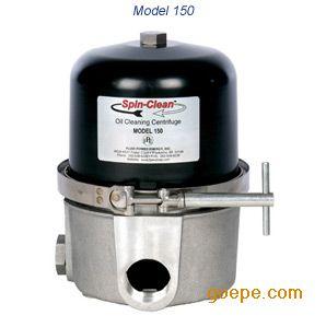 FPE发动机过滤器150型号/FPE过滤器