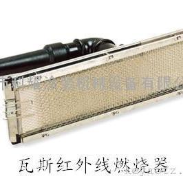 深圳科耀批发瓦斯红外线炉头 瓦斯燃烧器 燃气烤炉