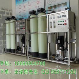 RO纯化水系统