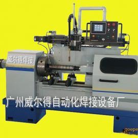 不锈钢管焊接机,不锈钢管焊接设备,不锈钢管自动焊管机