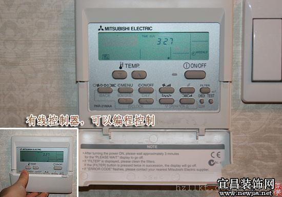 杭州三菱电机家用中央空调-浙江地区销售冠军