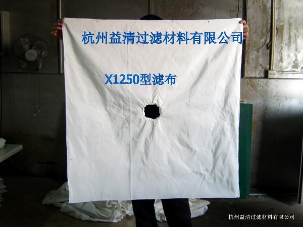 XMY200/1250-UB压滤机滤布 丙纶材质滤布 脱水快滤布