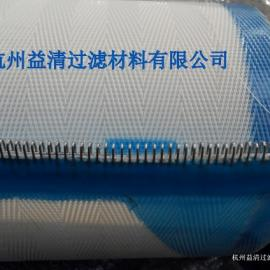 重型带式压滤机滤布滤带