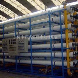 纯水设备 反渗透设备 纯水制取设备 工业用纯水处理
