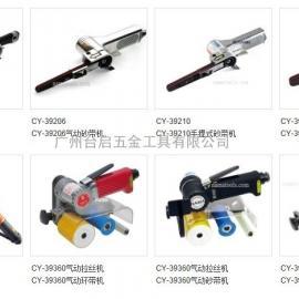 气动环带机|环带砂光机|环带砂纸机|环带打磨机|气动砂带机