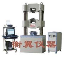 数显式万能试验机,伺服万能试验机,液压伺服万能试验机