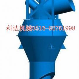 煤磨动态选粉机|煤磨选粉机|动态选粉机