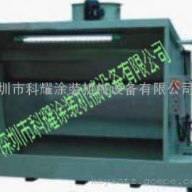 供应科耀机械高效喷漆水濂柜,环保型水帘柜