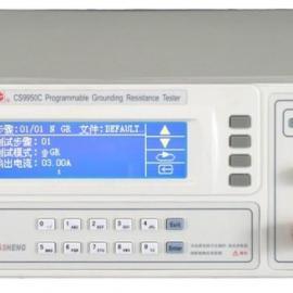 长盛CS9950CX程控接地电阻测试仪