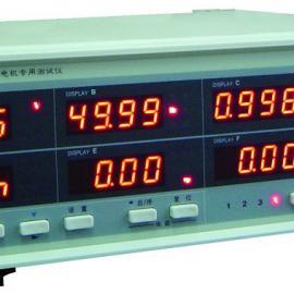 青智8961F1发电机专用测试仪
