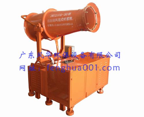 高射程打药机/杀虫喷雾机/杀菌消毒设备