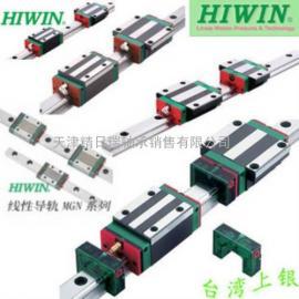 HIWIN滑块_台湾HIWIN滑块