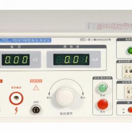 扬子YD2670B型耐电压测试仪