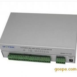 宇泰8口RS485智能集线器UT-1208