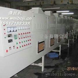 VYS核桃仁微波杀菌机广州厂长优质供应