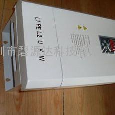 *优质的25KW电磁加热器/电磁感应加热器