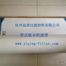带式污泥浓缩脱水机配套滤布 专用滤网 滤带