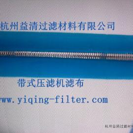 聚酯网(压滤网、脱水网、过滤网)
