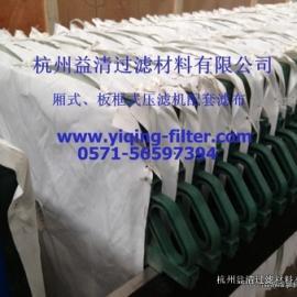 杭州压滤机配套滤布