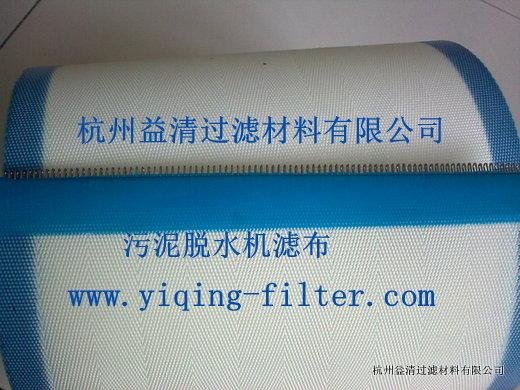 带式压滤机配件
