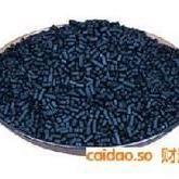 东莞煤质柱状煤质活性炭