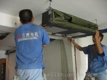 杭州三菱电机空调特约销售公司