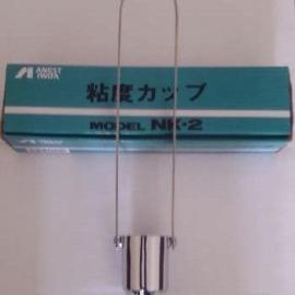 日本岩田粘度杯NK-2 2号杯 流量杯 岩田杯 涂2杯