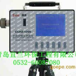 CCHZ1000防爆全自动粉尘测定仪(直读式)