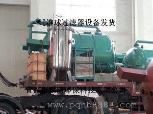 江苏循环水除油纤维球过滤器