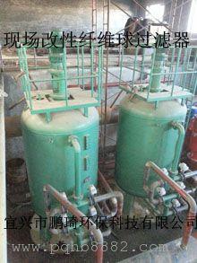 循环水除油纤维球过滤器