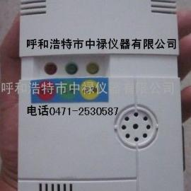 内蒙古家用煤气液化气石油天然气一氧化碳气体检测报警器
