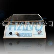 广州梅毒旋转仪(RPR振荡器)TYZD-III