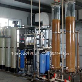 超纯水设备 1吨/小时