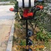 果树挖坑机、电线杆挖坑机