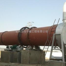 Φ3.0×39m干燥窑主要技术参数进气温度600℃
