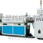 塑料管材设备|PVC塑料管材生产线|PE碳素管生产线