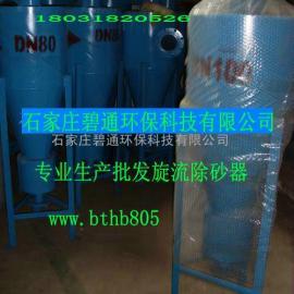 800元一台高效旋流除砂器,超值优惠额旋流除砂设备