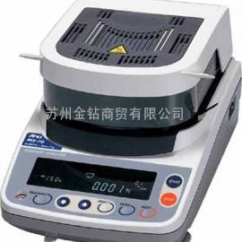 棉织品水份测定仪/PMB53快速水分分析仪